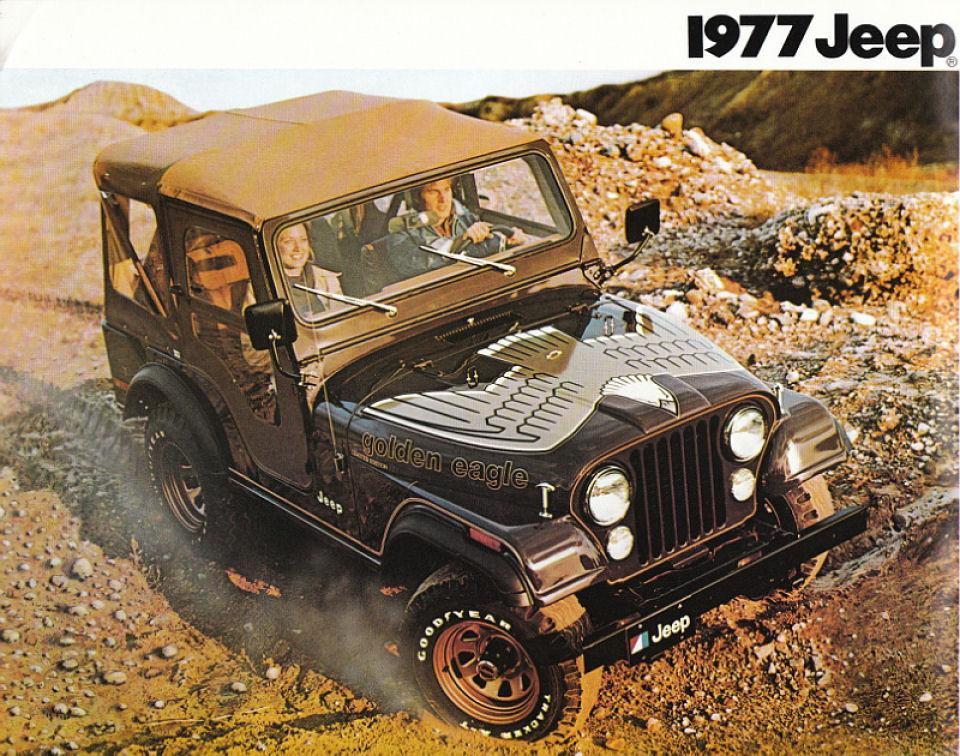 1977-jeep-full-line-06.jpg