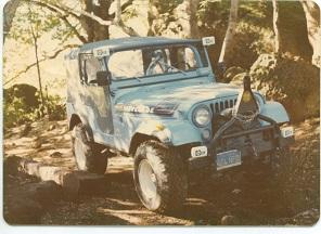 75-jeep-11.jpg
