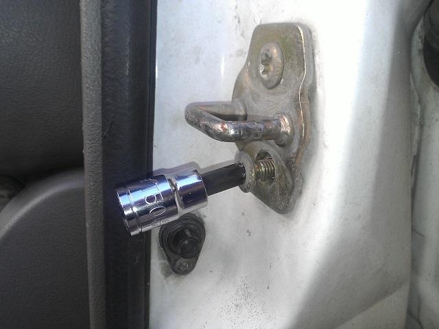 adjust_striker_plate_t50_socket_wp_000742_640.jpg