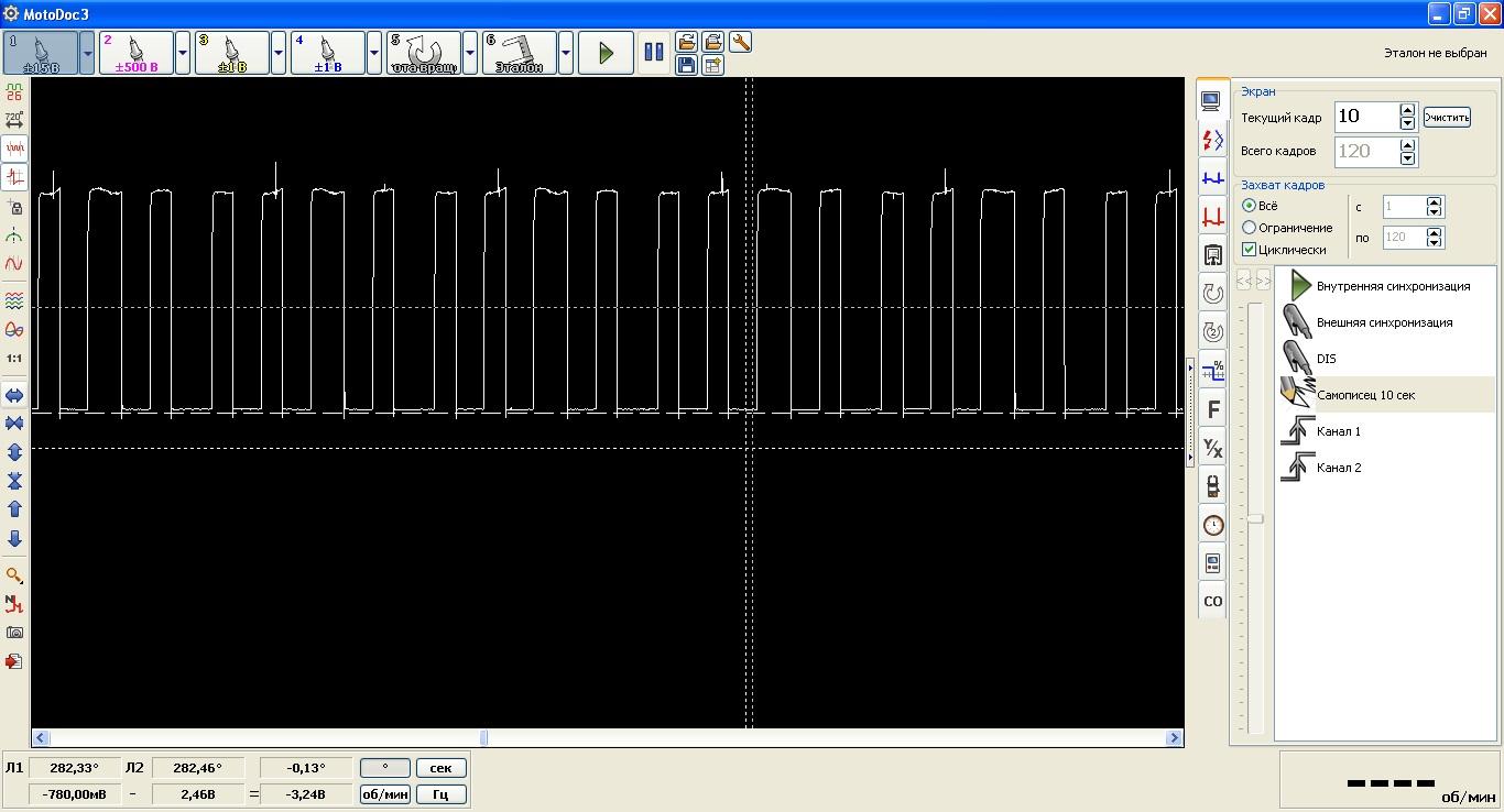 ckp_signal_1.jpg