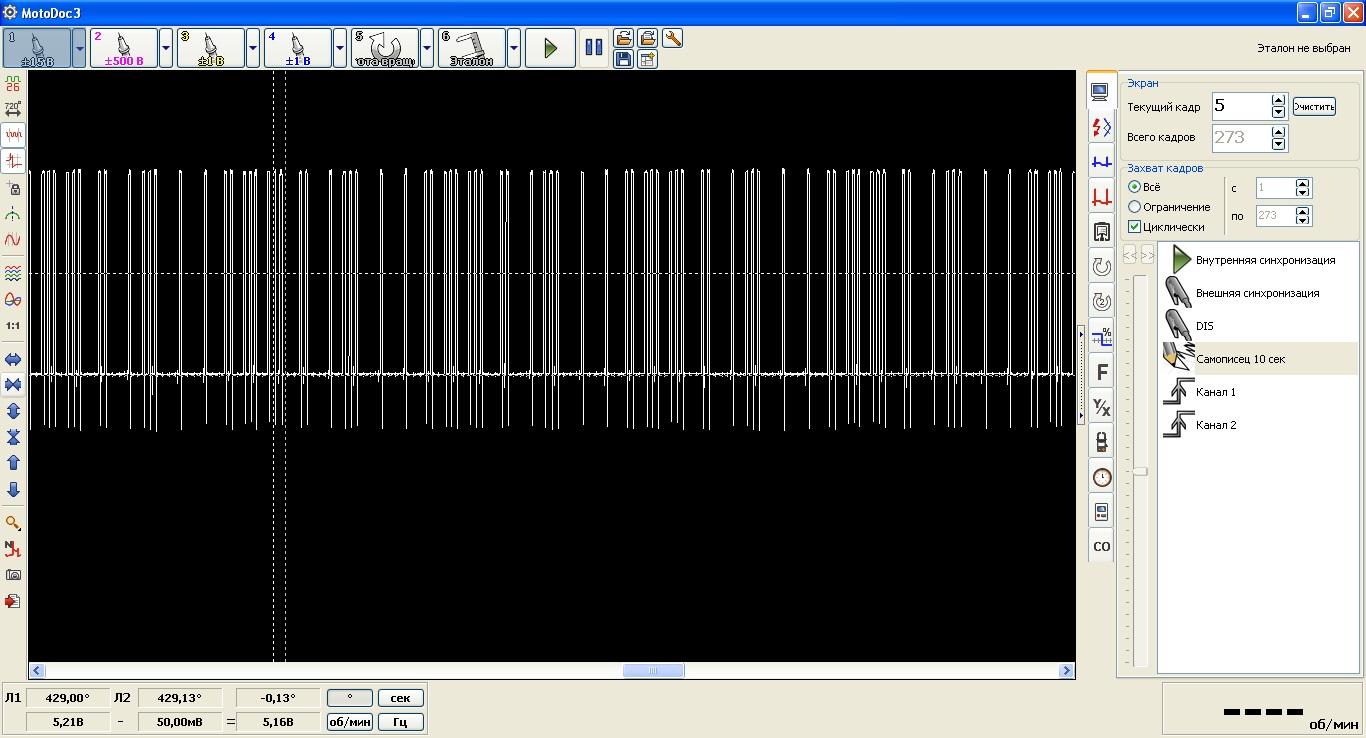 cmp_signal_1.jpg