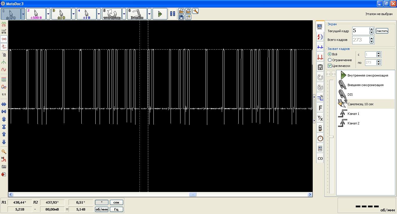 cmp_signal_2.jpg