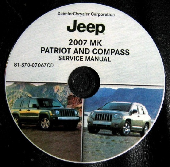 ecompass-sm-002.jpg