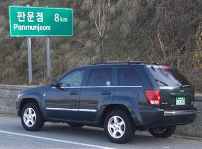 jeep-near-panmunjeom-small.jpg