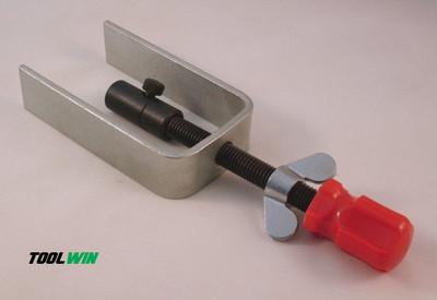 lock-plate-removal-tool.jpg