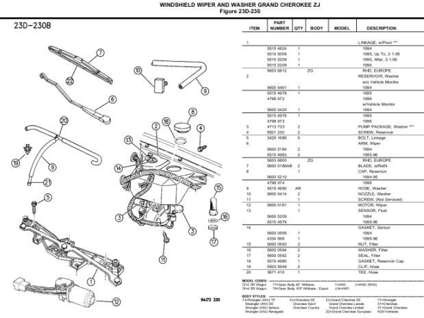 windshield-washer-wiper-94-96-parts-list.jpg