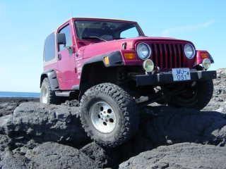 Jeep_Iceland.jpg